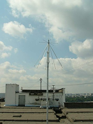 SIRIO SD 1300 Discone Antenna 25 MHz - 1.3 GHz with 50ft RG8x Coax by Sirio Antenna (Image #3)