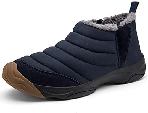 スノーブーツ メンズ レディース ショートブーツ 防水 軽量 衝撃吸収 サイドゴア スノーシューズ 防寒靴 裏起毛 ウォーキングシューズ スニーカー 雪靴 綿靴 男女兼用 アウトドア
