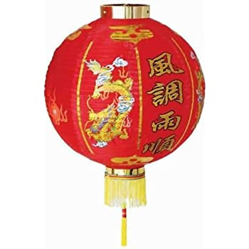 Chinese Festival & Celebration Paper Lantern - Paper ...