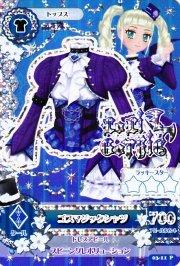 Data Carddass eye win! 3rd 03-11 [premium] Goss rare magic shirt (japan import) by Bandai