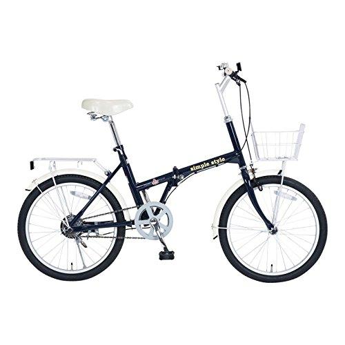 シンプルスタイル 自転車 折畳 H20BS ライト&カギセット SS-H20BS/R8L2 B075Q8Z7Z5
