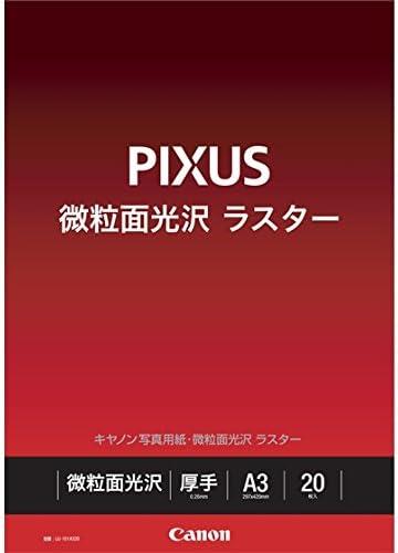 Amazon.com: Canon Photo Paper, Fine Superficie Gloss Raster ...