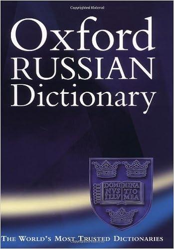 Ilmaisia digitaalisia ladattavia kirjoja The Oxford Russian Dictionary PDF