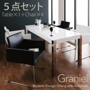 ダイニングセット 5点セット[Graniel]テーブルカラー:ホワイト チェアカラー:ブラック×ホワイト モダンデザインアームチェア付きダイニング グラニエル