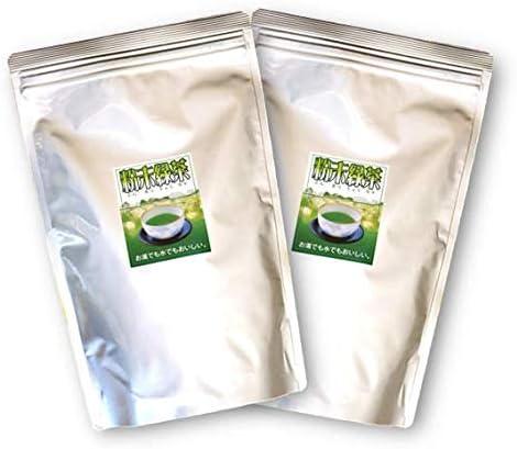 粉末緑茶 500g 業務用 パウダー ( 粉末 煎茶 緑茶 ) 静岡県掛川産 100% (500g2袋)