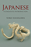 Japanese: A Linguistic Introduction