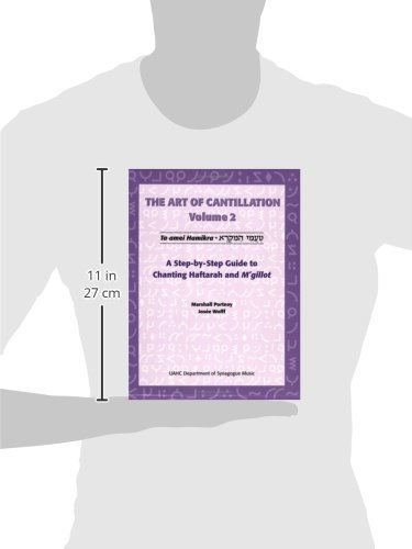 The Art of Cantillation, Vol. 2: A Step-By-Step Guide to Chanting Haftarot and Mgilot with CD (Audio)