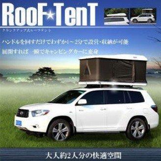 カー ルーフ テント キャンプ アウトドア 折りたたみ 自動車 カラー:ホワイト