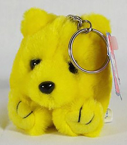 Swibco Puffkins Plush Buttercup the Yellow Bear Key Chain