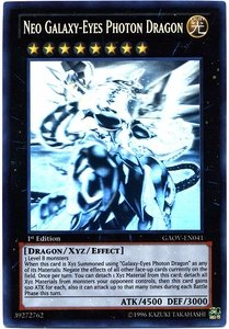 xy-Eyes Photon Dragon (GAOV-EN041) - Galactic Overlord - 1st Edition - Ghost Rare ()