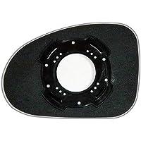 Ergon Espejo Lateral para Daewoo Matiz Desde 1998 hasta 2011 año Derecho esférico de Vidrio de Lata de Cromo no calentado 12 V