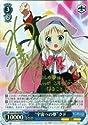 """LB/W21-062SP : (ホロ)""""宇宙への夢""""クド(若林直美金箔押しサイン入り)"""