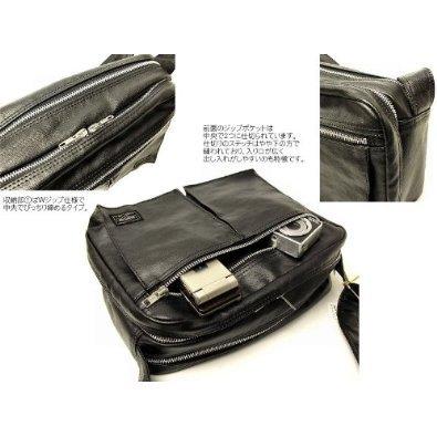 358d68970d7e Amazon.com  Porter Tanker   Shoulder Bag 08211 Black   Yoshida Bag  Office  Products