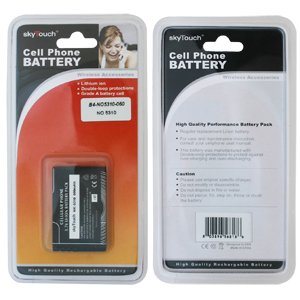 Nokia 5310 Xpressmusic , 7210 Supernova , 7310 series Li-ion Battery 600mAh By CS Power