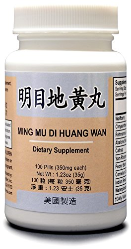 Ming Mu Di Huang Wan (Ming Mu Di Huang Wan Herbal Supplement Helps For Blurry Vision, Excessive Tearing, Irritation In The Eyes 350mg 100 Pills USA Made)