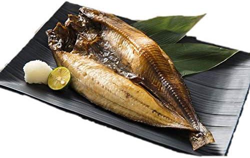 【縞ほっけ(無頭・真空・300gUP)】 ほっけ 冷凍 シマホッケ ホッケ 北海道加工 お取り寄せ 海鮮