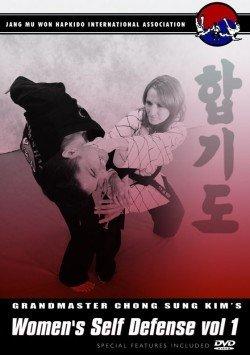 Jang Mu Won Hapkido Instructional DVD; Women's Self Defense Volume 1