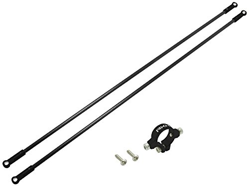 Rakon Blade 230S CNC AL Tail Boom Support Set (Black) - (Tail Boom Support)