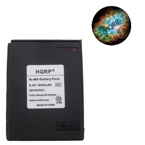 HQRP 1600mAh Ni-MH Battery for REALISTIC Radio Shack HTX-202 / HTX-404 Two Way Radio Replacement plus HQRP Coaster
