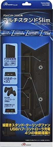 マルチスタンドSlim (PS4 CUH-2000用)の商品画像
