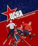 img - for TsSKA. Sportivnaya doblest armii book / textbook / text book