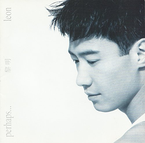 Lai Lai Lai Song Download: Leon Lai CD Covers