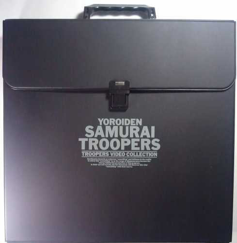 YOROIDEN SAMURAI TROOPERS [Laserdisc, Box Set]