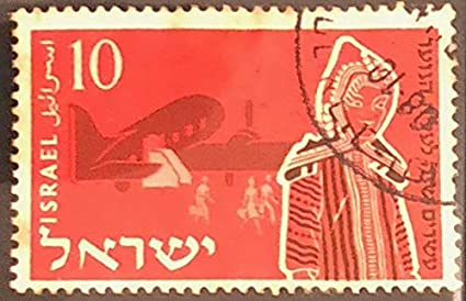 Amazon com: 1955 Israel Stamp Scott # 95 Israel - The 20th