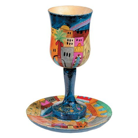 Jerusalem Large Kiddush Cup and Plate CAT# CUL - 1