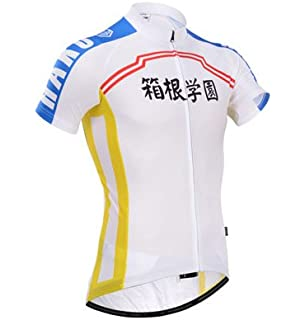 92a4c2e35 Yowamushi Pedal Men s Pro Team Breathable Short Sleeve Cycling Jersey  HAKOGAKU