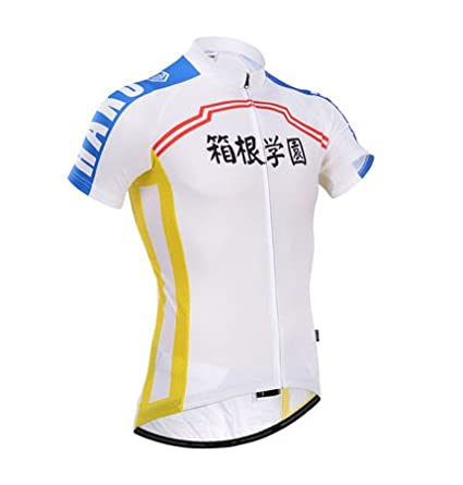 103adbb4a Image Unavailable. Image not available for. Color  Yowamushi Pedal Men s  Pro Team Breathable Short Sleeve Cycling Jersey HAKOGAKU