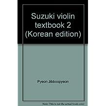 Suzuki violin textbook 2 (Korean edition)