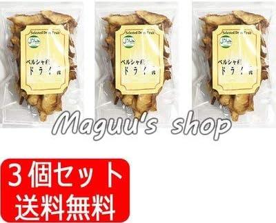 バイオシード ペルシャ産 ドライピーチ 50g×3個セット 砂糖・食品添加物不用 有機栽培