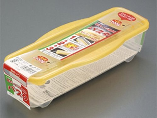Made in Japan - Microwave Pasta Cooker