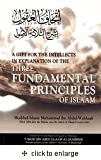 img - for A Gift For The Intellects In Explanation Of The Three Fundamental Principles Of Islaam book / textbook / text book