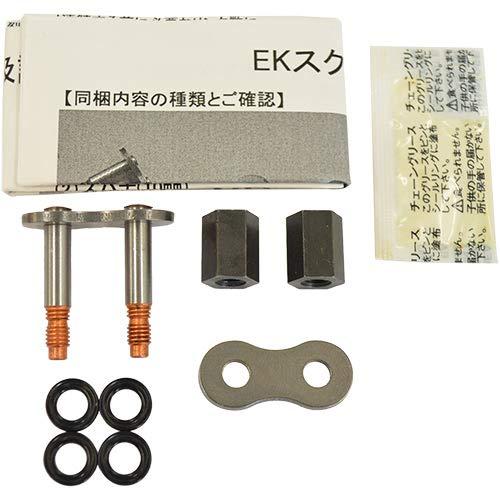 [江沼チェーン製作所] EK チェーン 525ZV-X3 リンク数98 818668 スチール   B01HDTOFC4