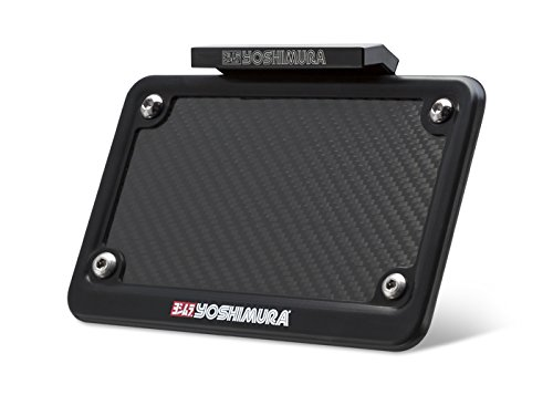 YOSHIMURA Fender Eliminator Kit for 2018 Suzuki GSX-S750, 070BG118010 (Racing Yoshimura Suzuki)