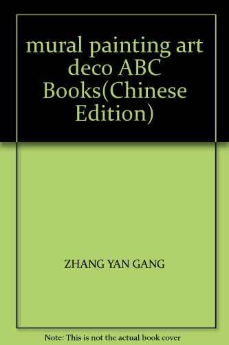 mural painting art deco ABC Books(Chinese Edition)