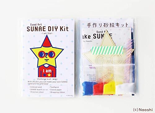 SUNAE(Sand Art) DIY Kit -I am Star- from Naoshi