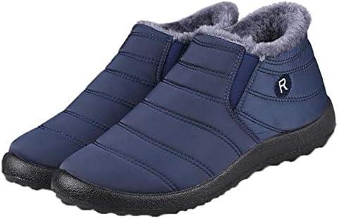 スノーシューズ スノーブーツ ブーツ メンズ 防寒靴 ショート 冬靴 防水 冬用 防滑のスノーブーツ