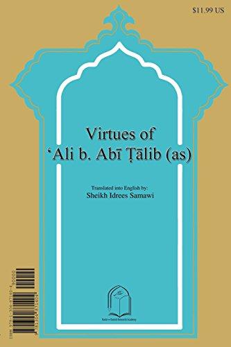 Fazail-E-Ali Ibn ABI Talib
