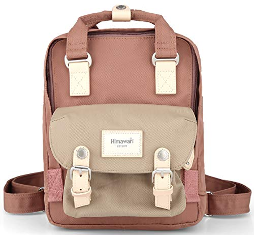 Himawari School Backpack for Student Mini Cute Waterproof Casual Daypack for Every Day, 12 inches SmallTravel Bag(HM188-S-58#)