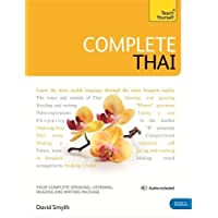 Complete Thai Beginner to Intermediate Course: (Book and audio support)