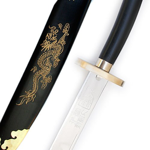 "Stainless Kung Fu Broadsword - 32"" blade"