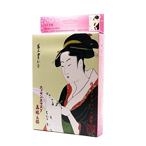Sakura Skin Care Products - 4