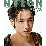 NYLON JAPAN guys 2021年 5月号