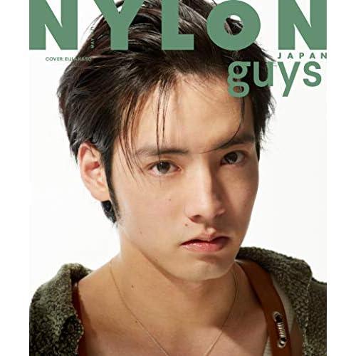 NYLON JAPAN guys 2021年 5月号 表紙画像