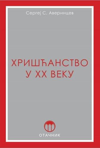 Download Hriscanstvo u XX veku ebook