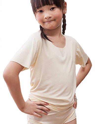 Price comparison product image Nasse Girls Short Sleeve Modal Soft Tee Crew Neck T-Shirts /Free-Cut Undershirts (XL, Light yellow)