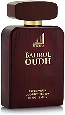 Oudh Jamal Fragrance Spray Woody Oud